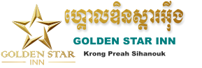 golden star inn logo